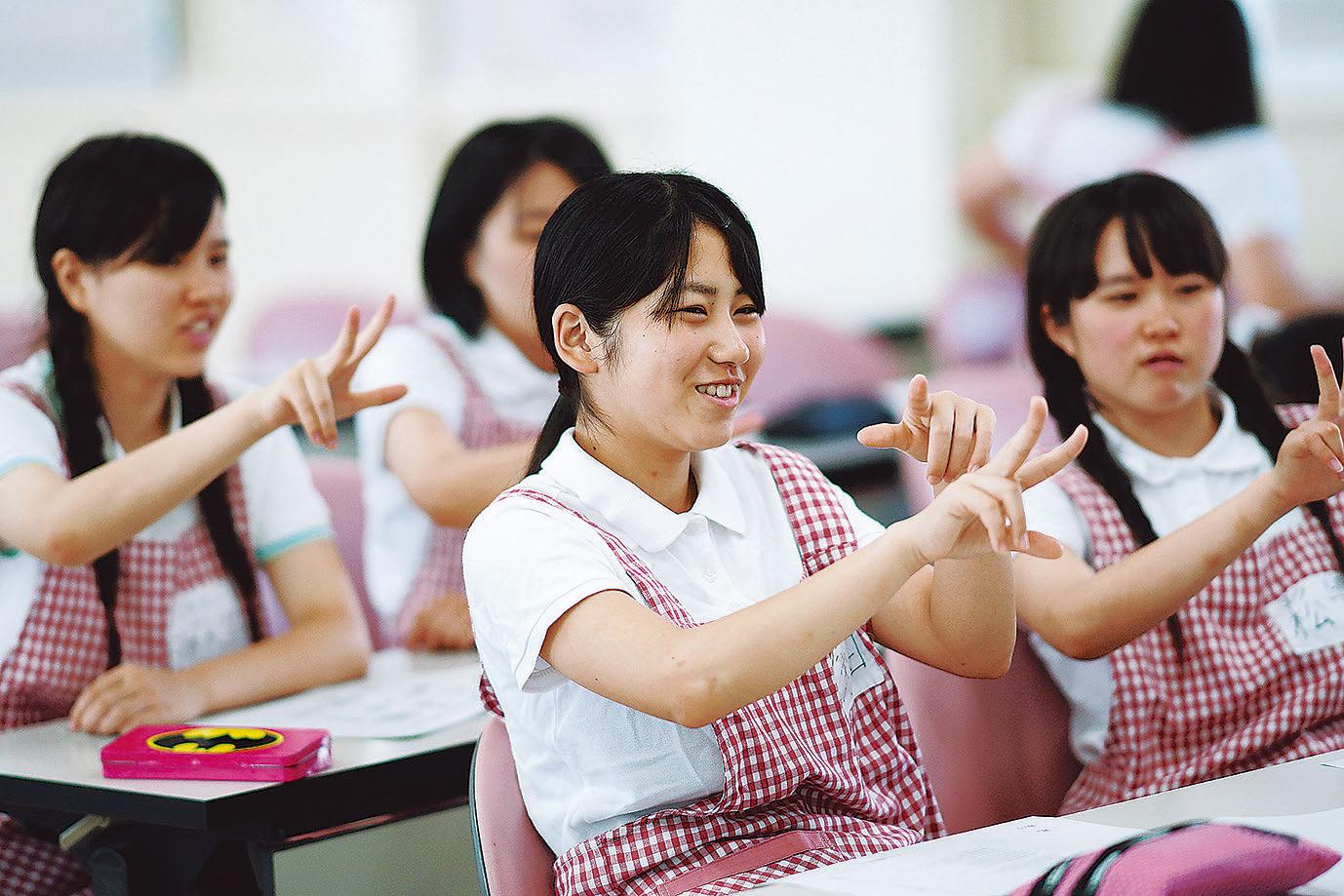 手話の学習