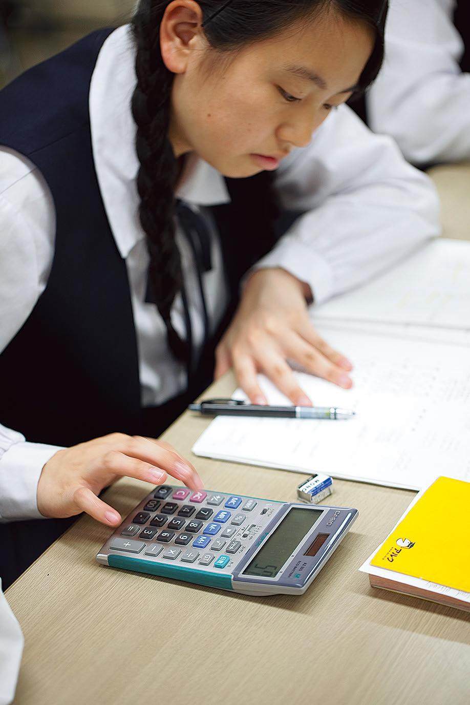 計算事務の授業
